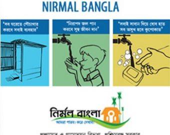 Nirmal-Bangla